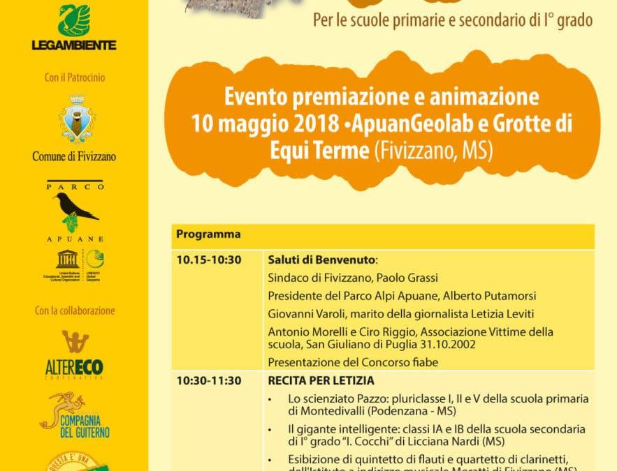 L'evento del Premio di Fiabe 'Angeli di San Giuliano' il 10 maggio 2018 ad Equi Terme