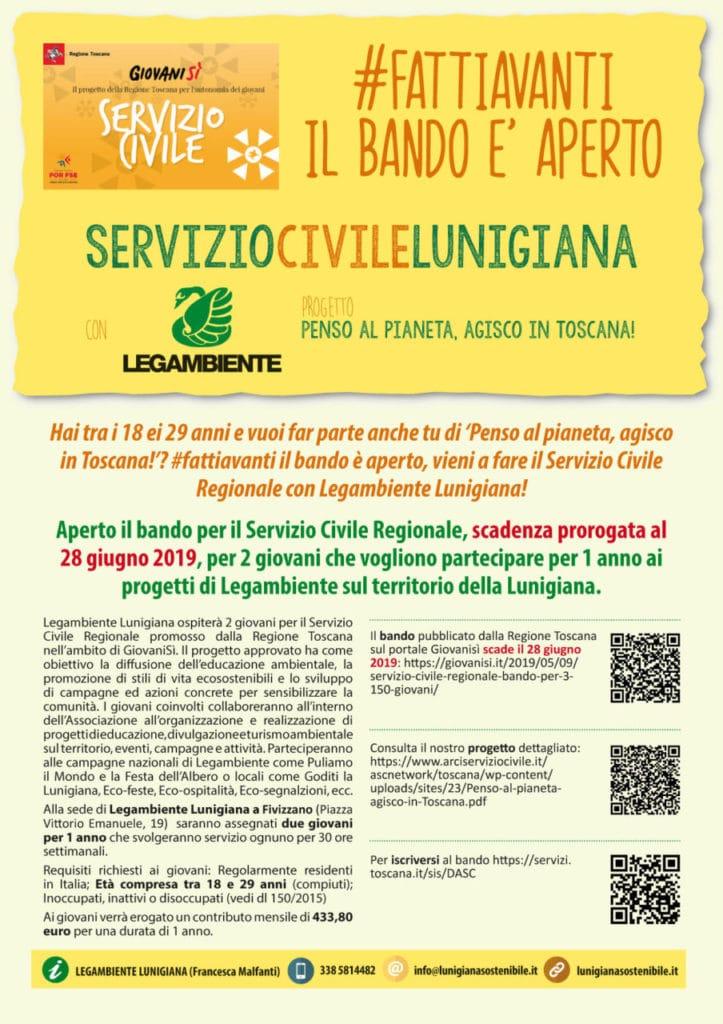 proroga servizio civile 2019